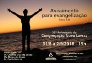 Congregação Nova Lavras celebrará 32 anos em festividade nos dias 31/8, 1 e 2/9